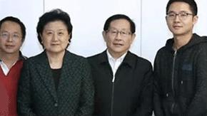 国务院副总理刘延东接见旷视企业代表